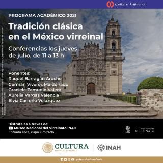 Programa Académico julio 2021 - Imagen
